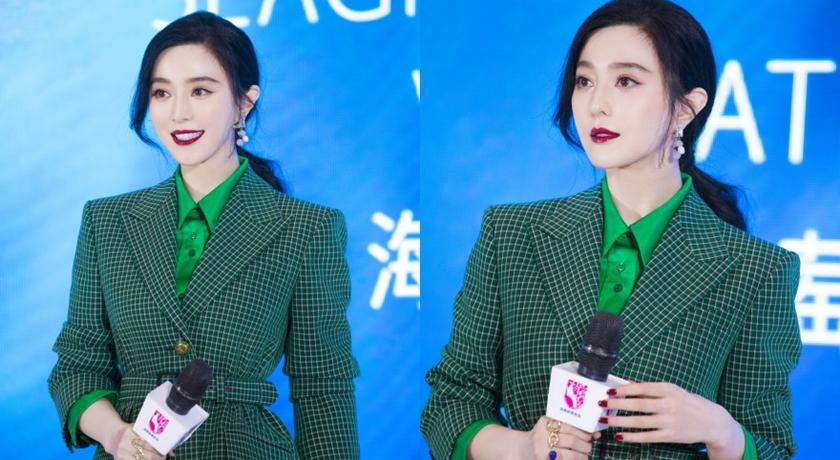 范冰冰自創美妝品牌,面露笑容顯得心情很好。