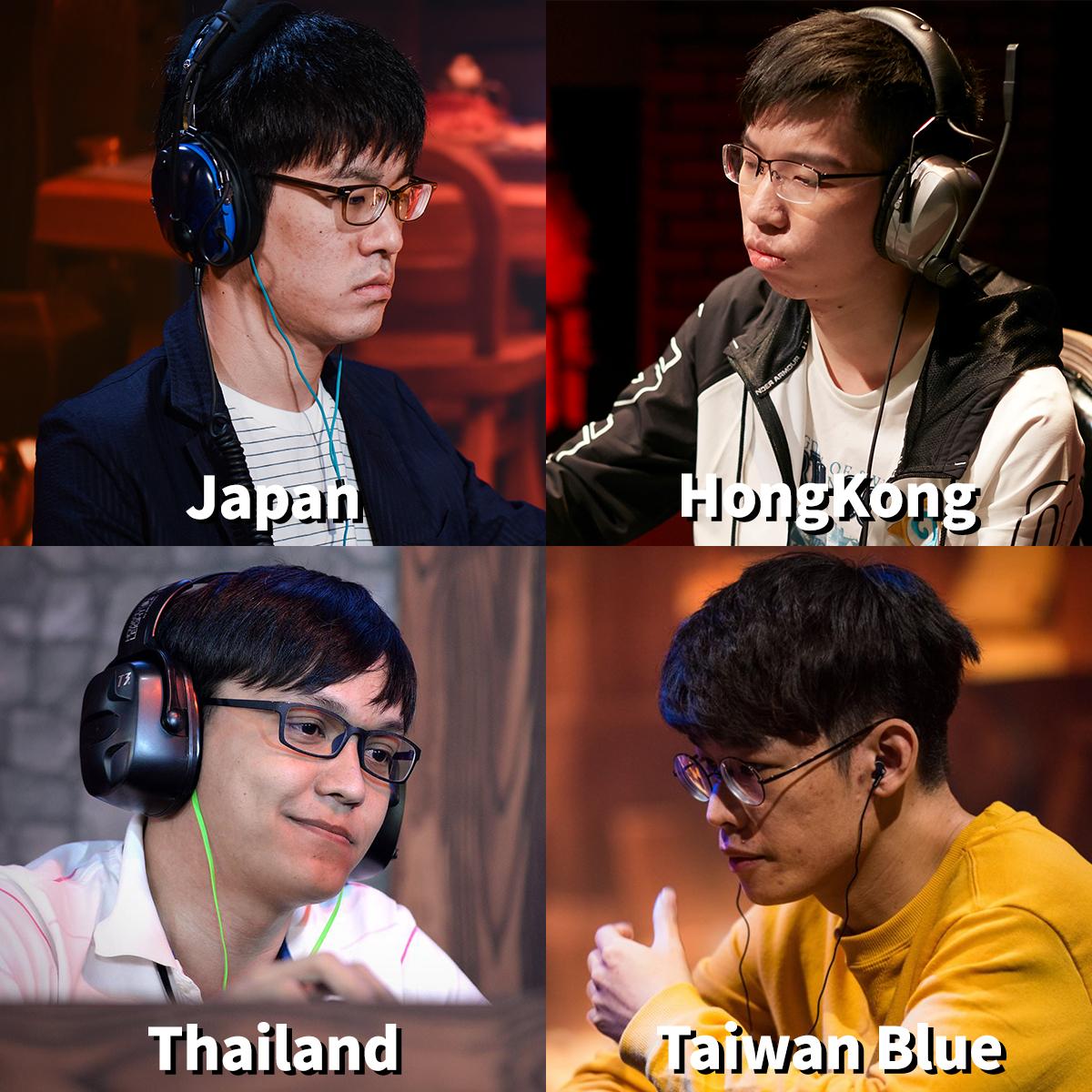 ▲《爐石戰記》四強隊伍:日本、香港、泰國、台灣藍。