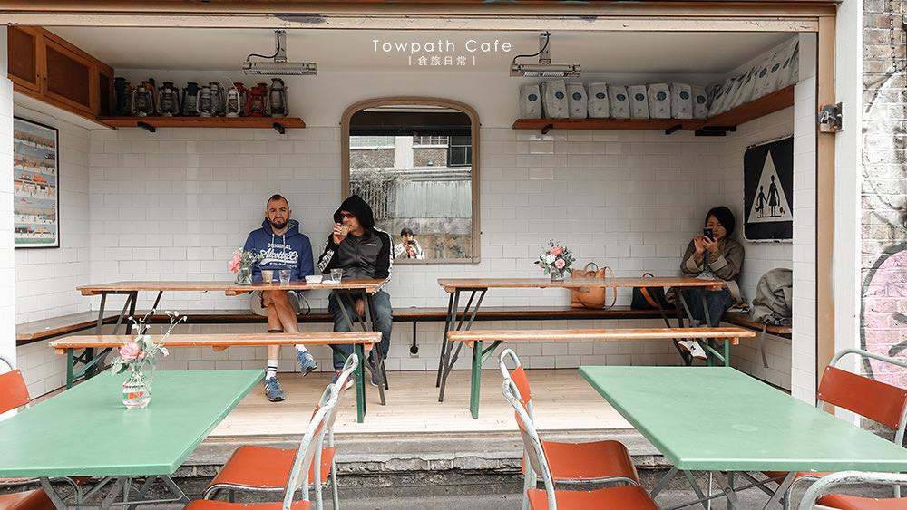 Towpath Café