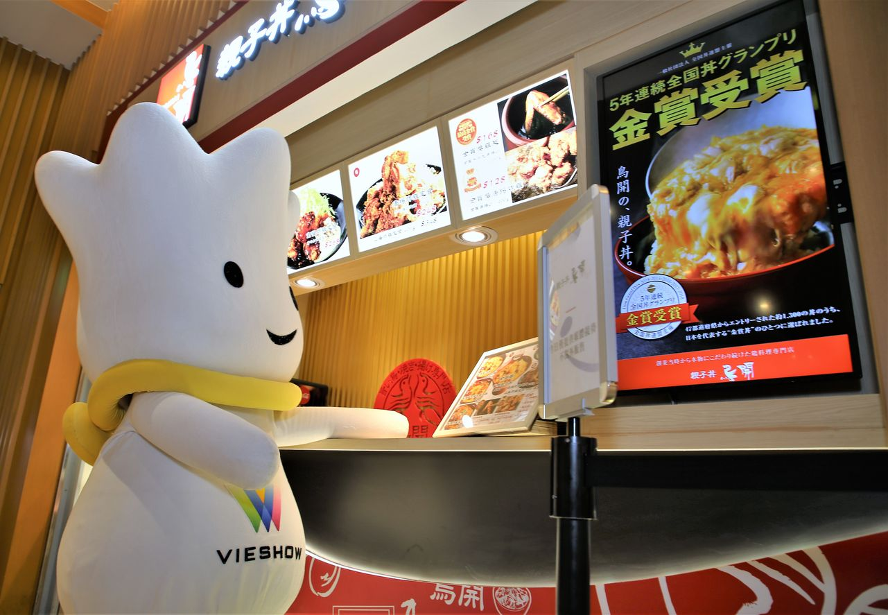 ▲台灣鳥開親子丼是由威秀影城代理,因此不時能看到威寶來店面探班。