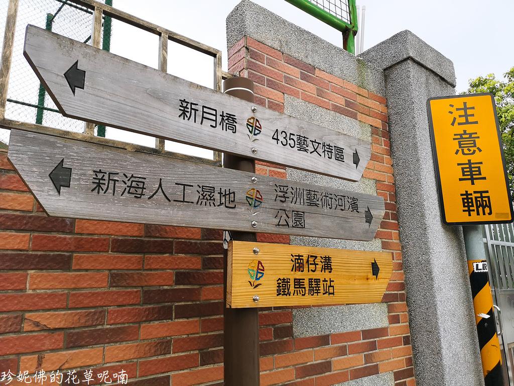 ▲活動地點在新月橋新莊區的新月廣場