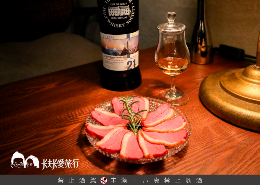 肥美的鴨胸經簡單燻製保留下鴨肉原本的風味,搭配相同無添加的蘇格蘭威士忌可說是絕配