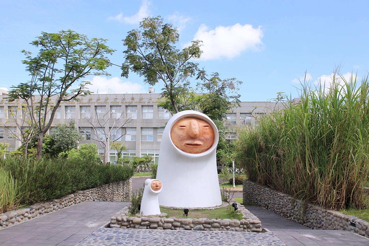 國立臺灣史前文化博物館南科考古