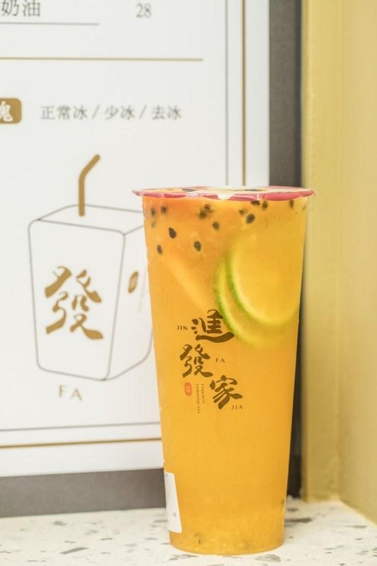 進發家台灣茶
