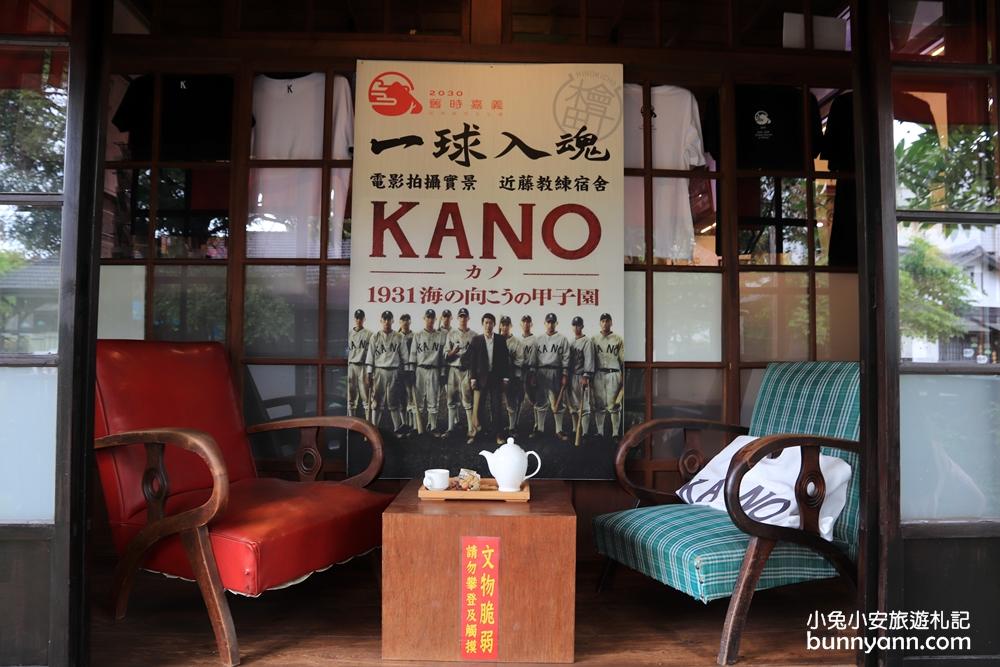 KANO的拍攝場景也是旅人必拍。