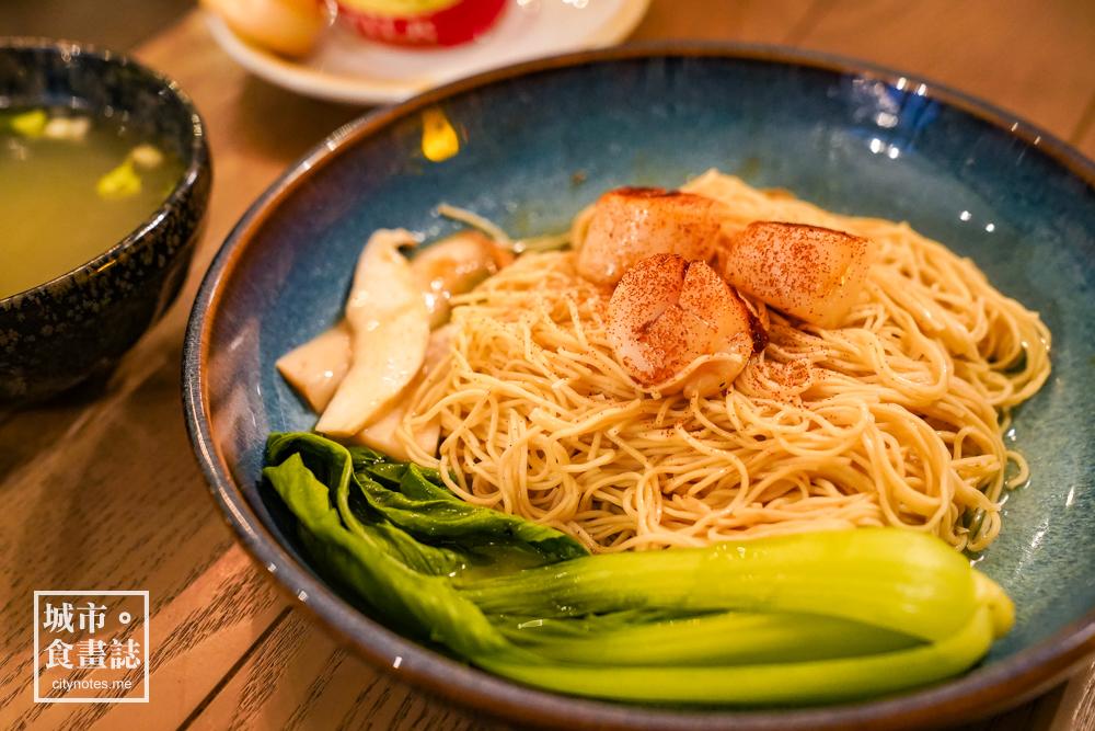 瑤柱撈麵 NT$300 Scallop Noodles