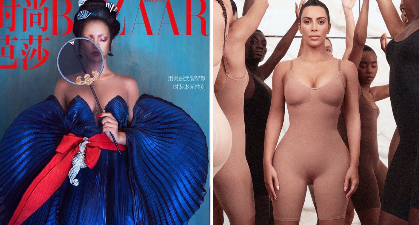 Is Rihanna (left) guilty of cultural appropriation, which Kim Kardashian was recently accused of? [Photo: Twitter]