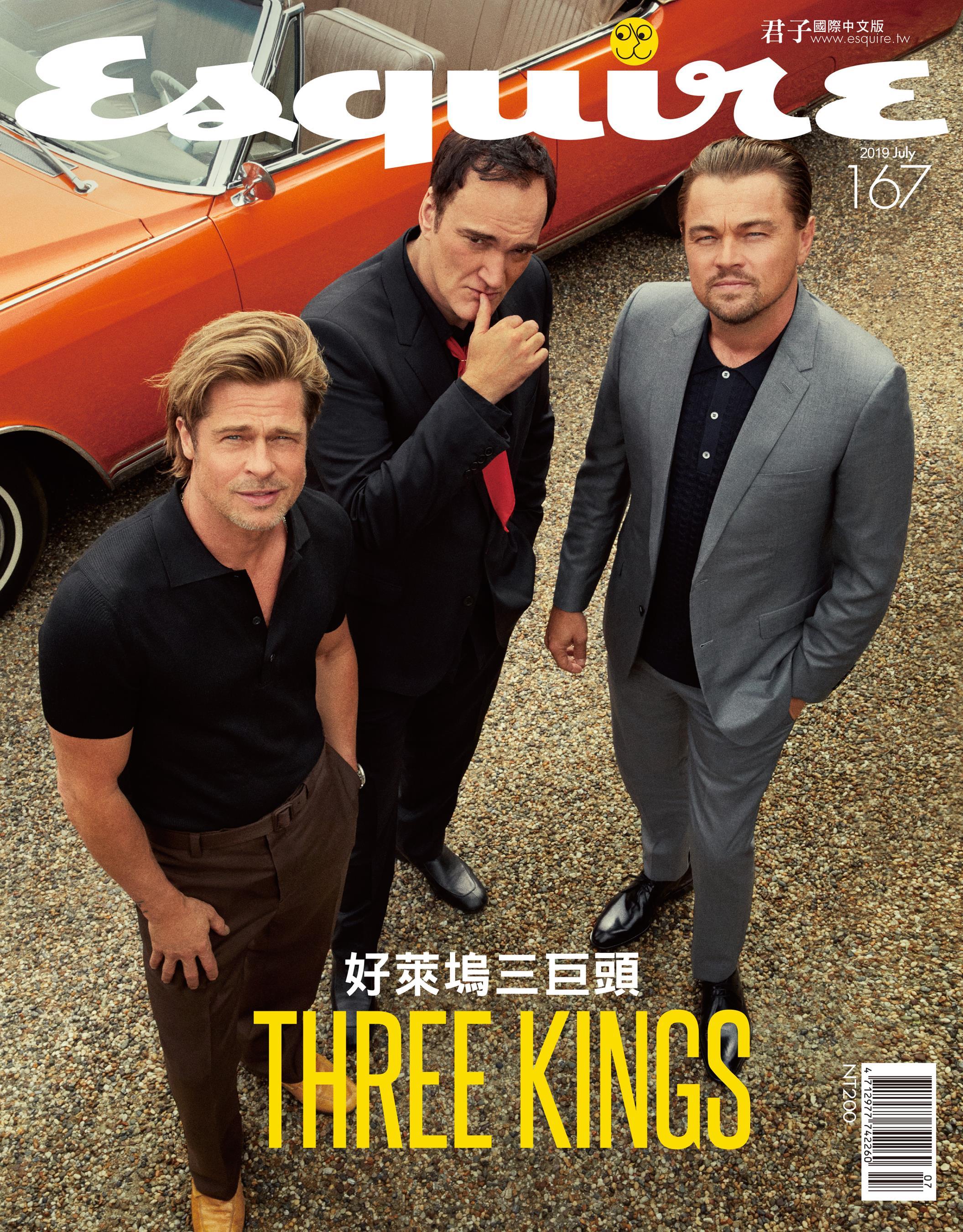 布萊德彼特、李奧納多和昆汀塔倫提諾登上雜誌封面。(圖/双喜電影提供)