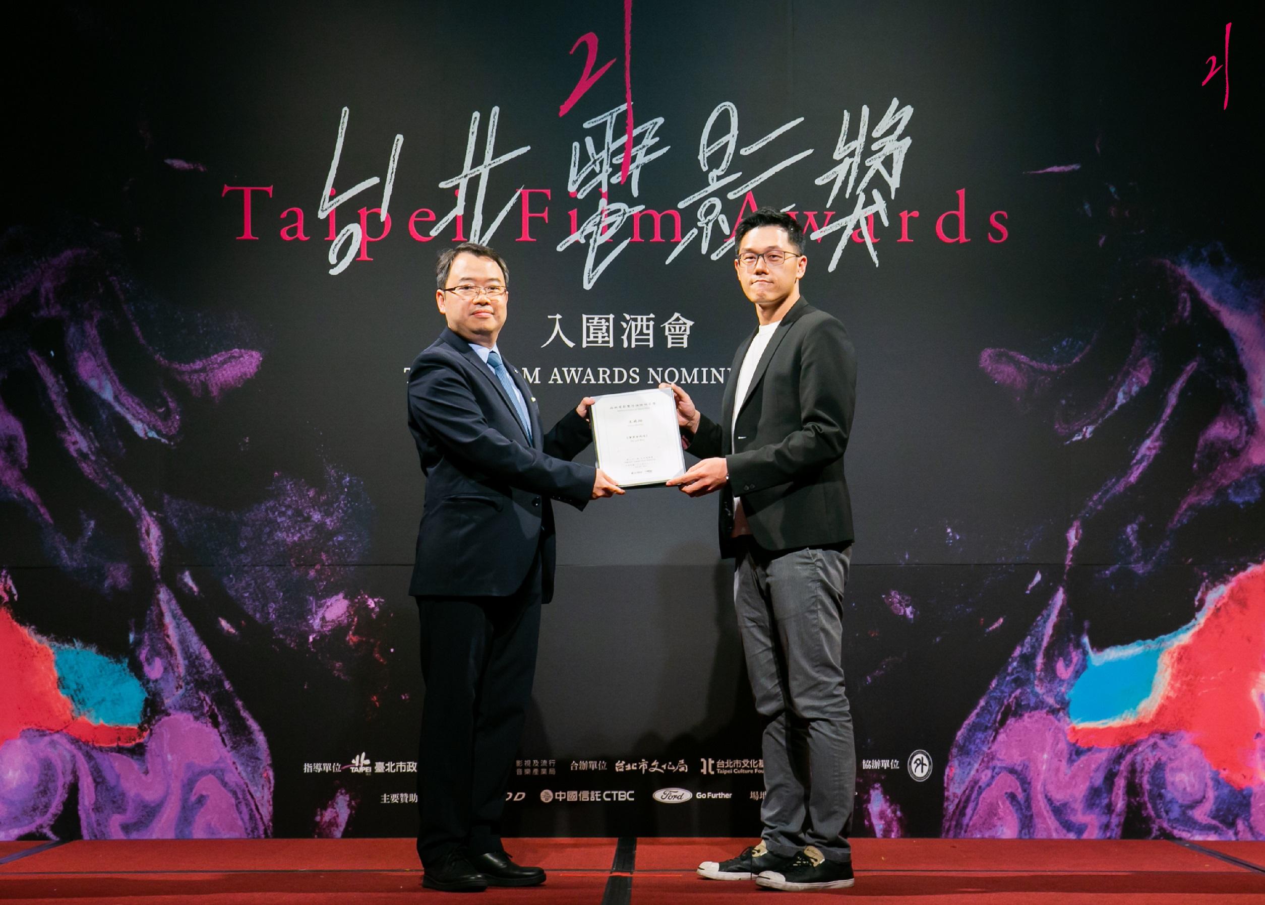 2019台北電影獎