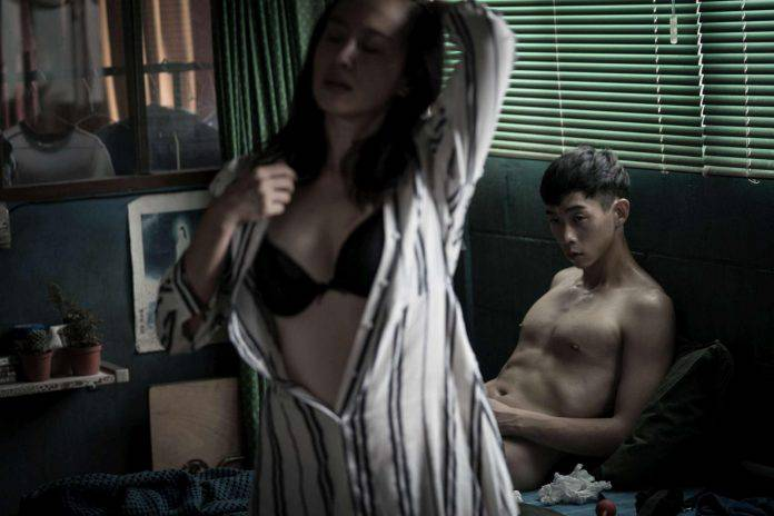 第21屆台北電影獎
