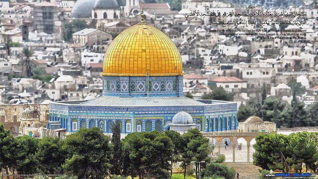 圓頂清真寺 (Photo by 56فلسطين, License: CC BY-SA 4.0, Wikimedia Commons提供)