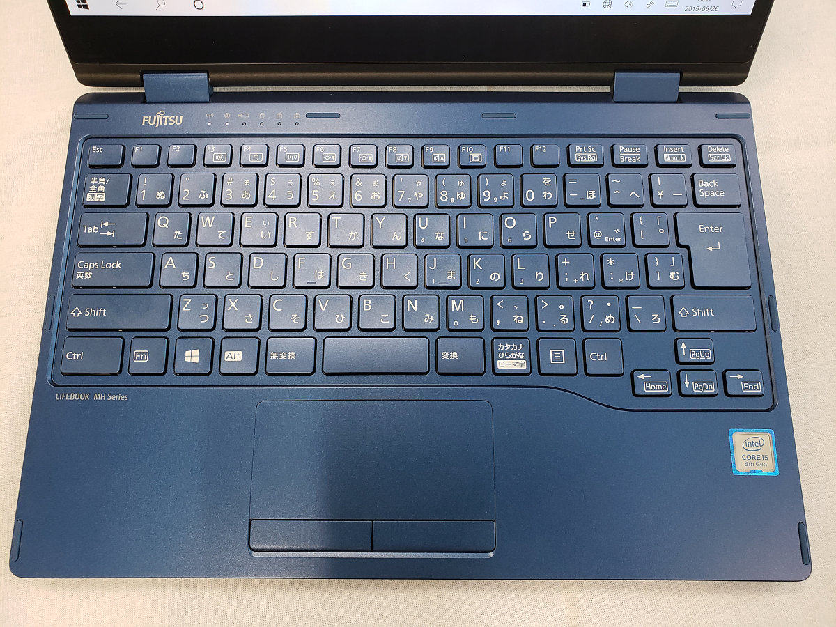 LIFEBOOK MH75