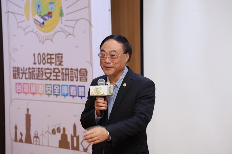 周永暉局長呼籲公、私觀光部門攜手打造讓全民安全、安心、舒適的旅遊環境。