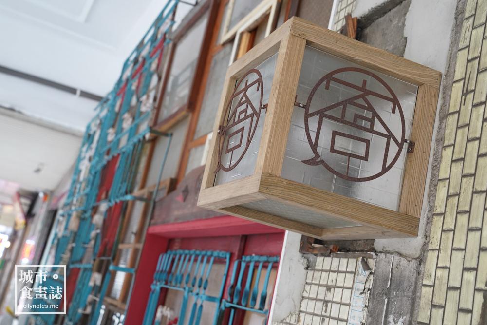 窩窩wooo的特色在於鐵窗上富士山的造型,十分吸睛呢!