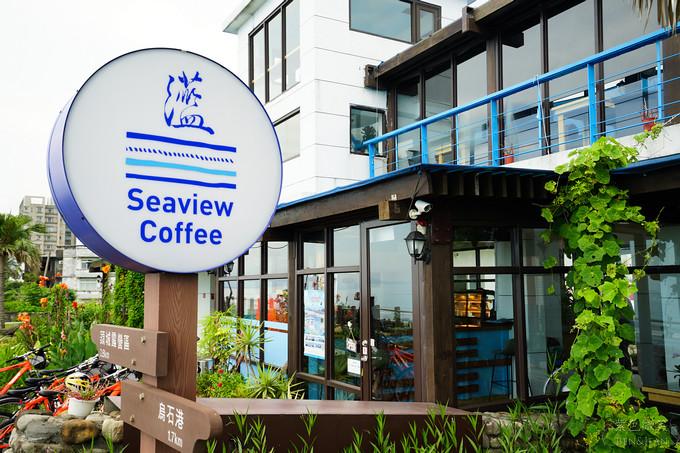 灆咖啡位於大坑觀景台上,緊鄰大海。(圖/駐站達人-紫色微笑)