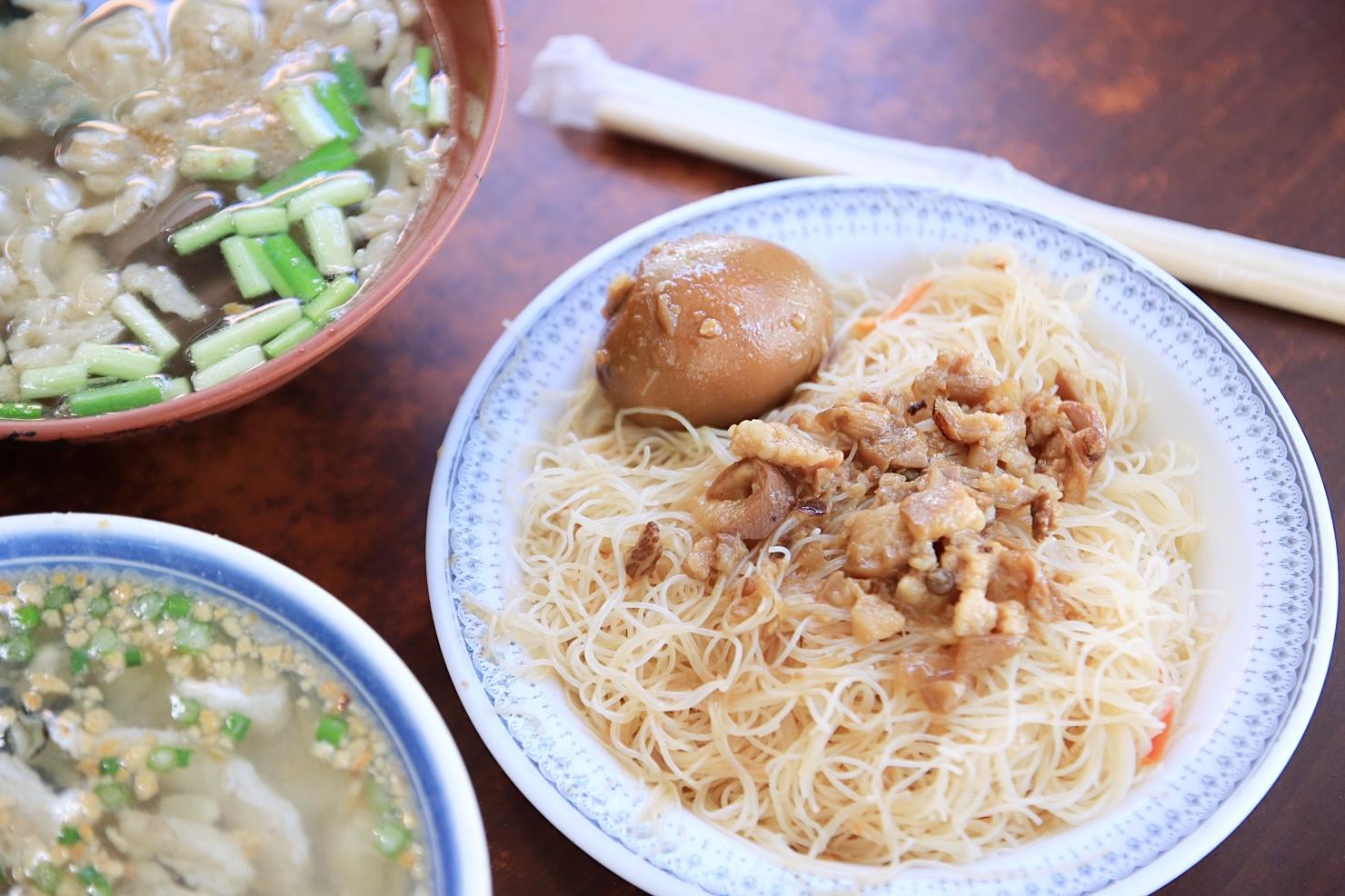 永華虱目魚粥