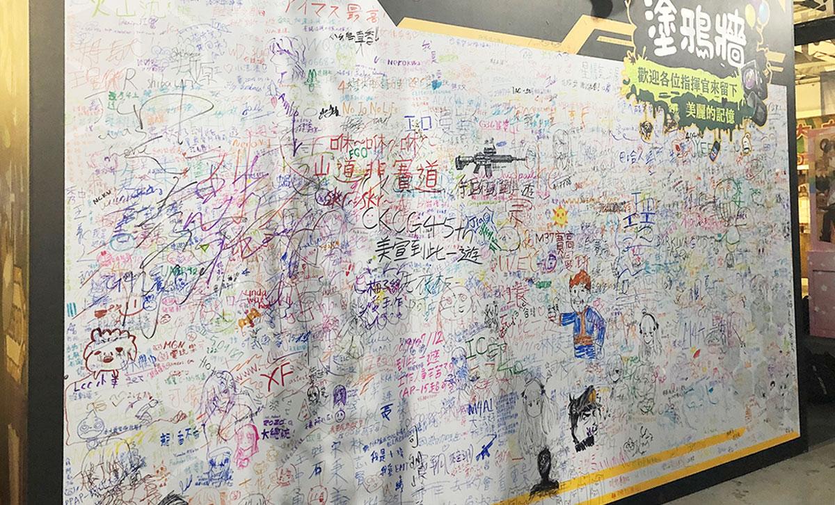 ▲少女前線–滿到漫出來的塗鴉牆藏有許多精細的畫作與真情告白