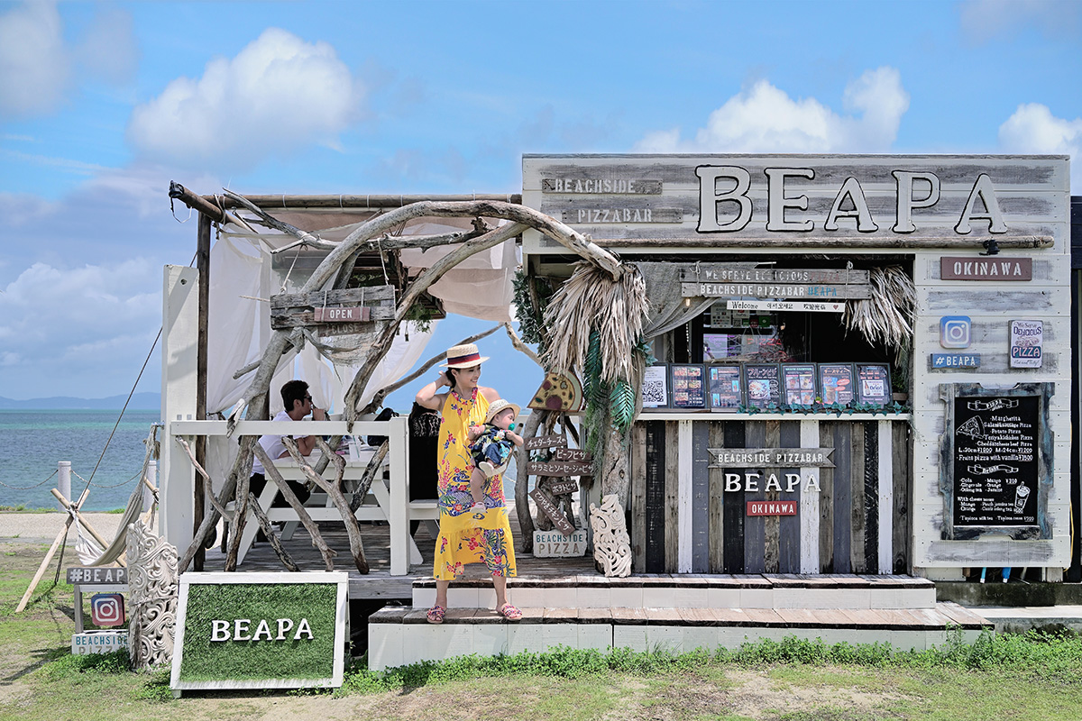 Beachside Pizzabar BEAPA