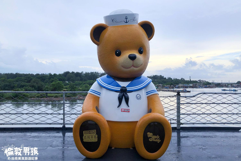 泰迪熊航行世界之旅