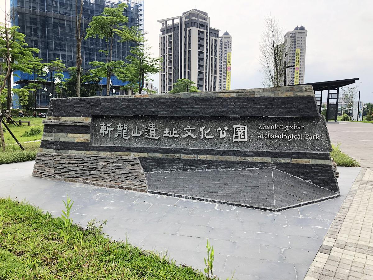 (圖片來源:新北市政府文化局)