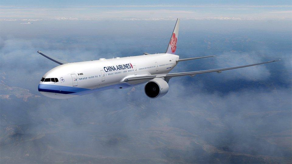 中華航空有加入TSA Precheck計畫