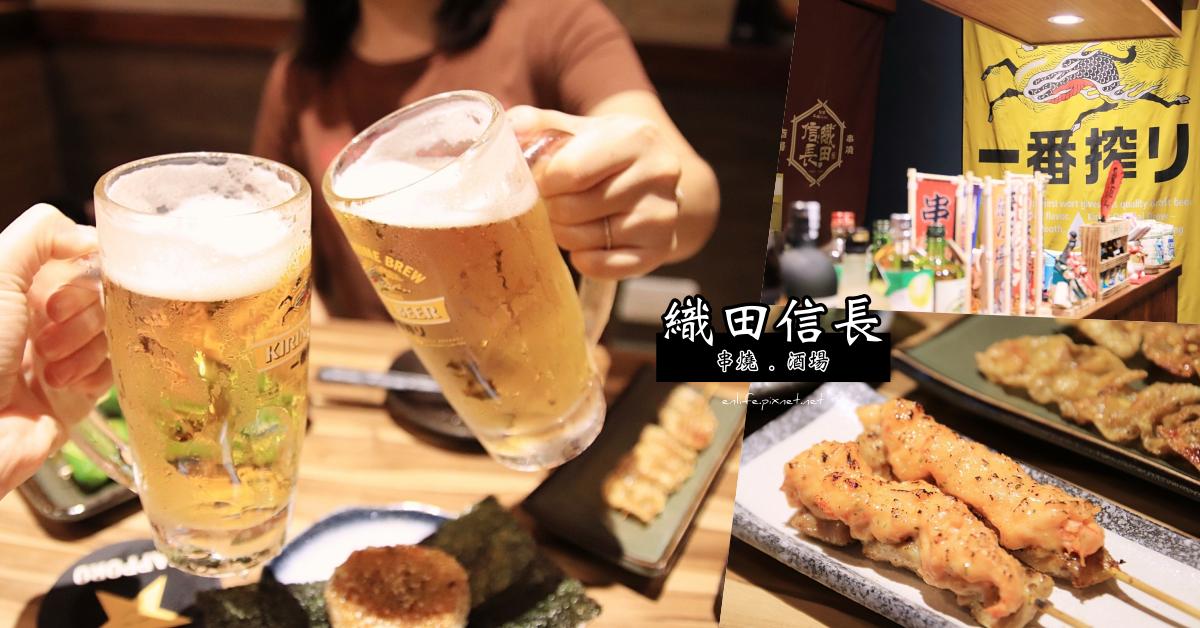 日式居酒屋精選