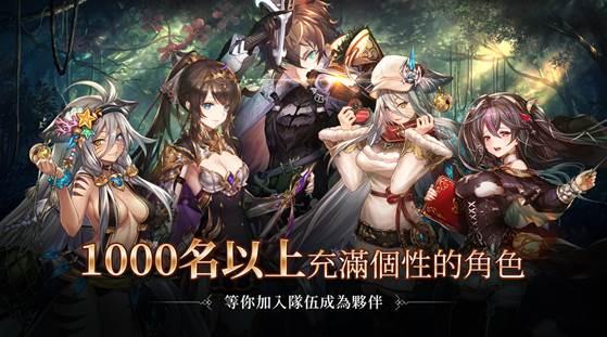 ▲超豐富的遊戲角色,將隨遊戲進度未來將追加至 2000 名以上