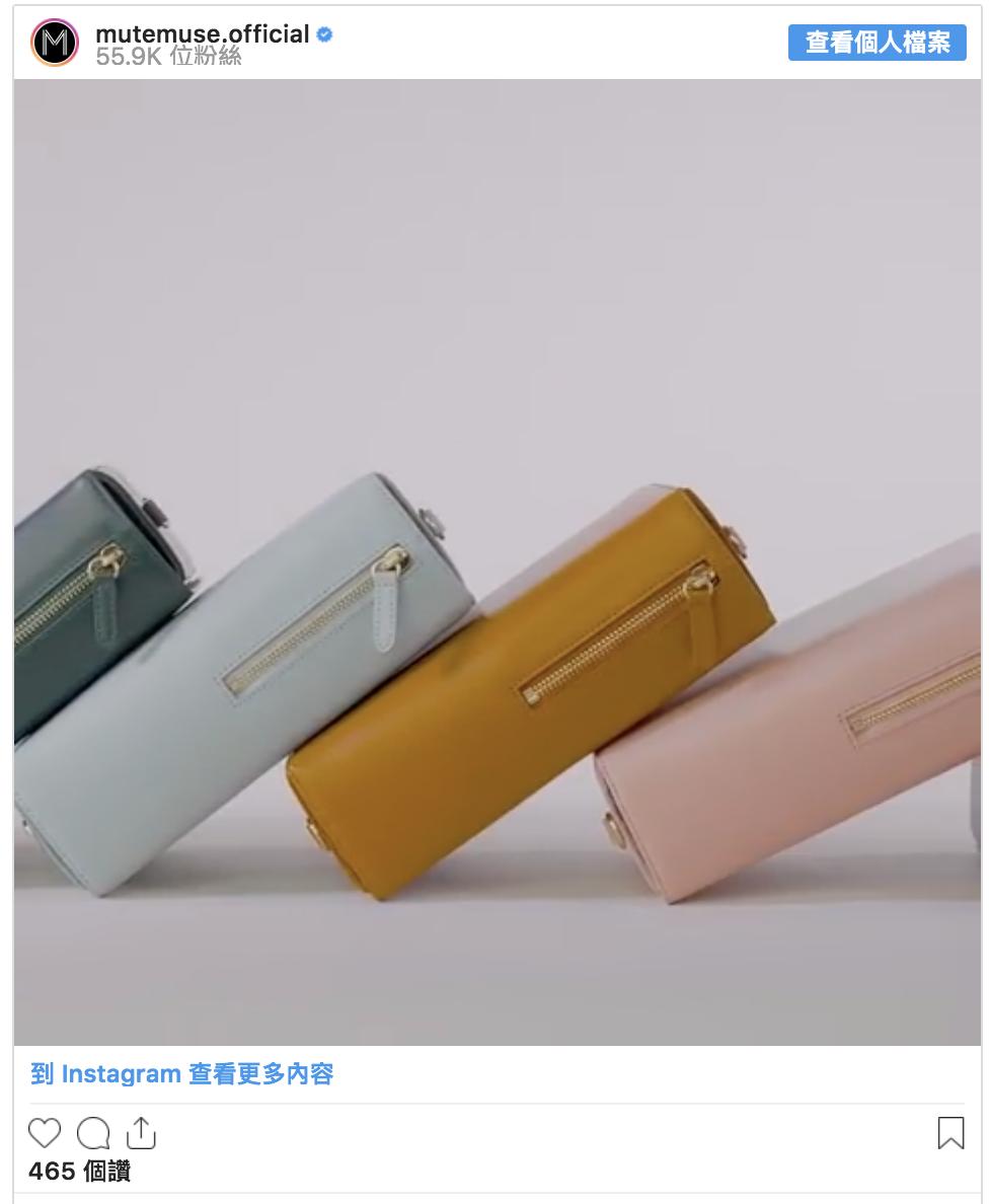 韓妞人手一個!韓國輕奢品牌《MuteMuse》劉仁娜、秀英都愛不釋手