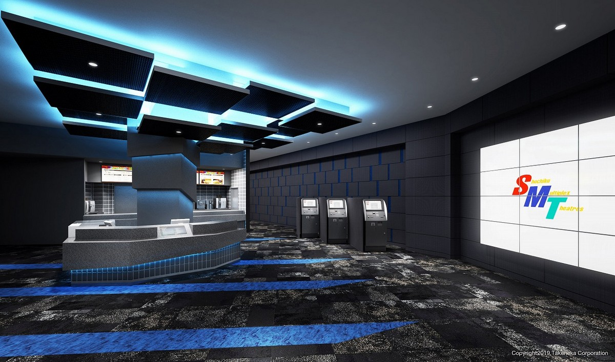 Shochiku Dolby Cinema
