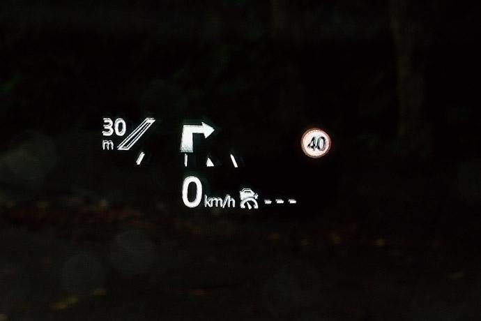 Windshield HUD前擋投影式全彩抬頭顯示器。 版權所有/汽車視界