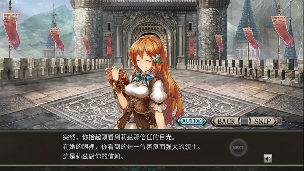 遊戲的文字量很大 翻譯很用心