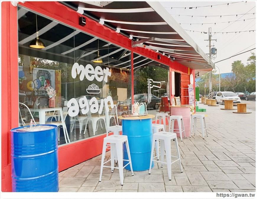 彩色貨櫃屋市集以貨櫃與玻璃屋為主要元素,以餐廳為大宗。圖/網友投稿-關關
