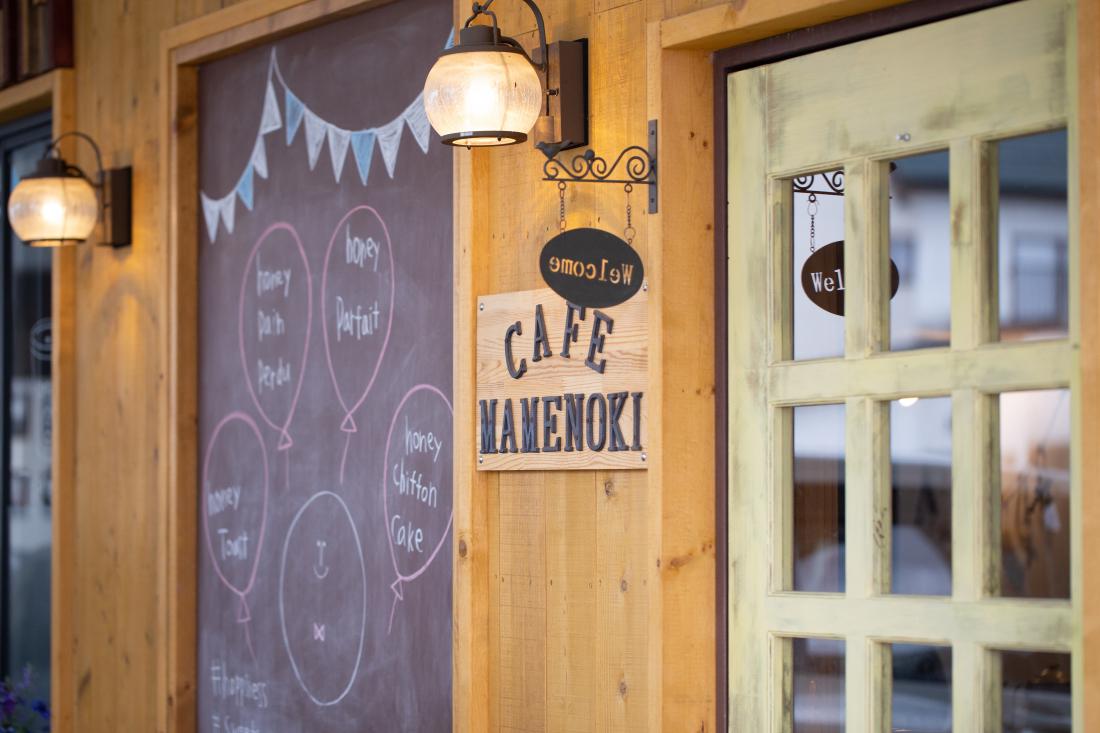 Cafe_mamenoki
