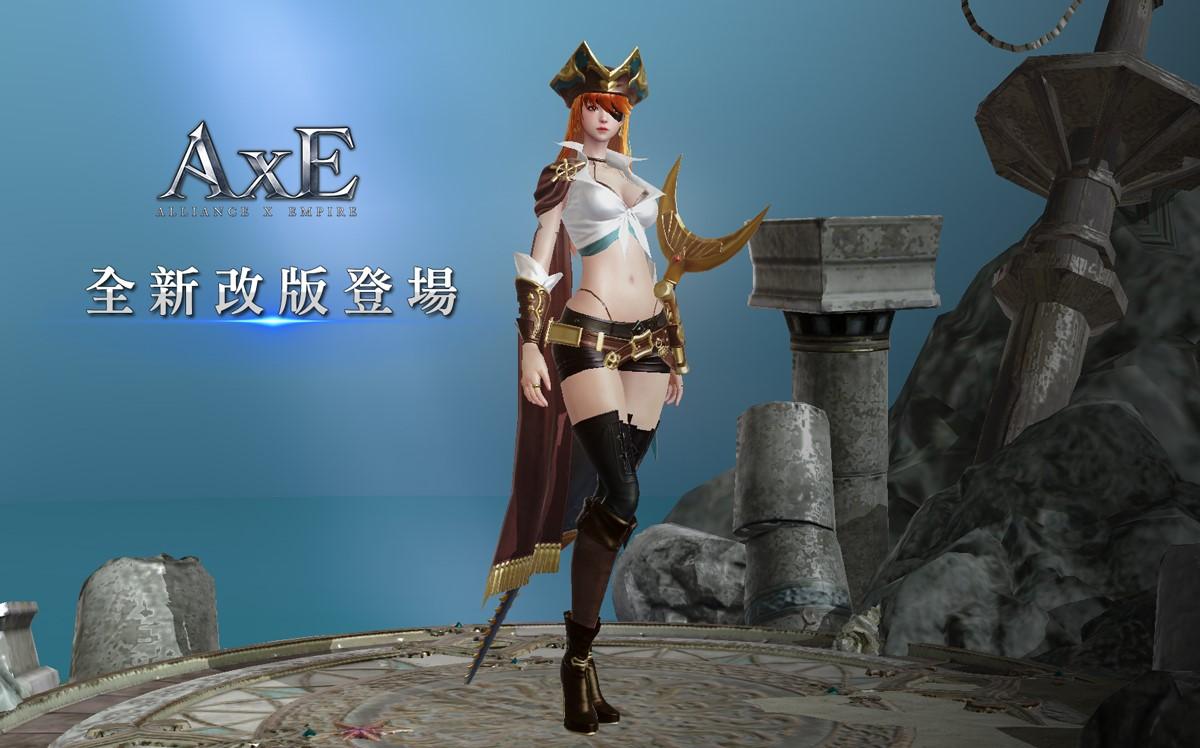 ▲《AxE:背水一戰》推出全新「隊長戰」PvP模式,並搶先釋出「覺醒」更新方向