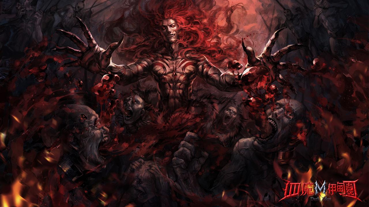 ▲吸血鬼的靈魂開始覺醒