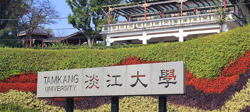 紅28公車往來捷運淡水站至淡江大學,單趟路程僅約1.25公里。(圖/新北市觀光旅遊網)