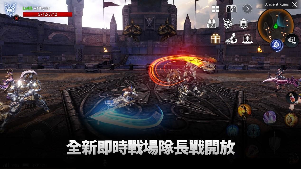 ▲全新PvP即時戰場模式「隊長戰」