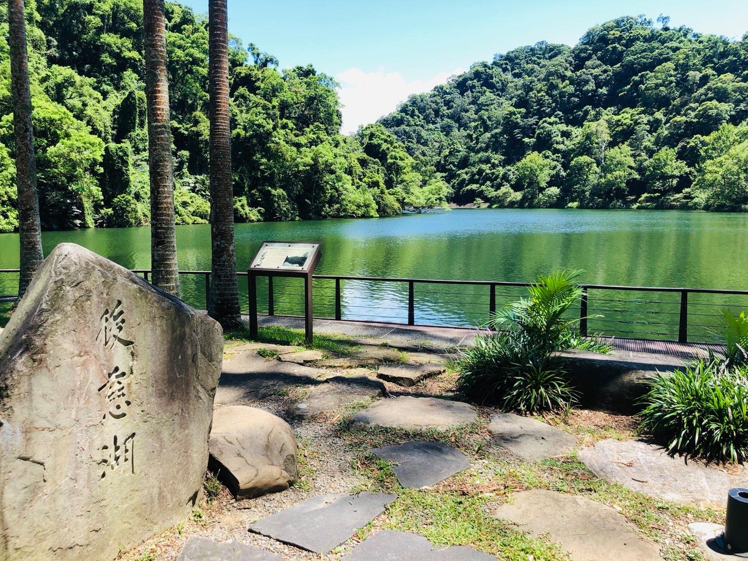 後慈湖 (圖片來源:大溪慢城自在遊FB)
