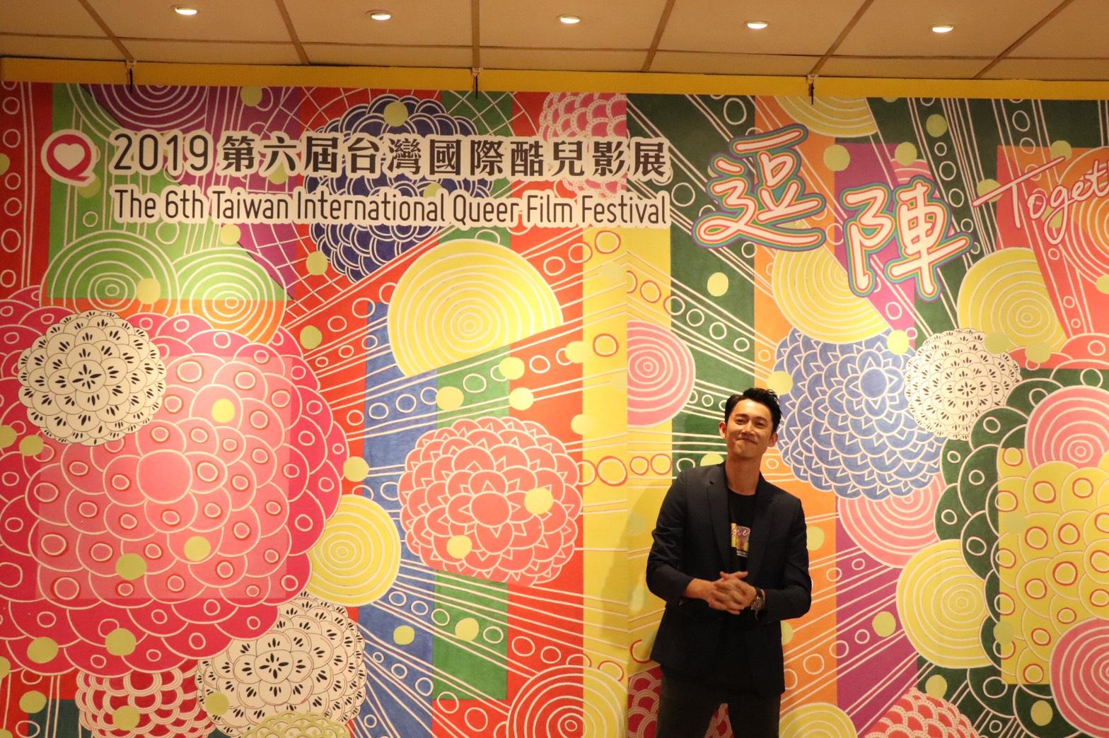 2019第六屆台灣國際酷兒影展