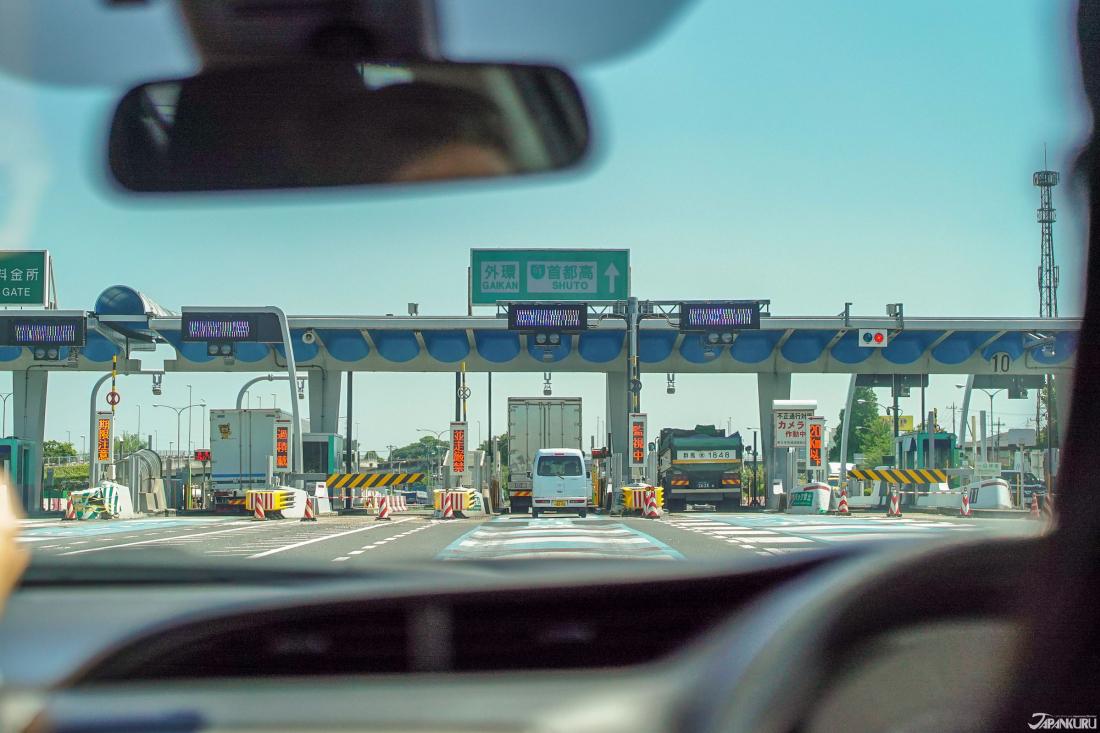 日本高速公路的過路費其實並不便宜,掌握省錢撇步很重要