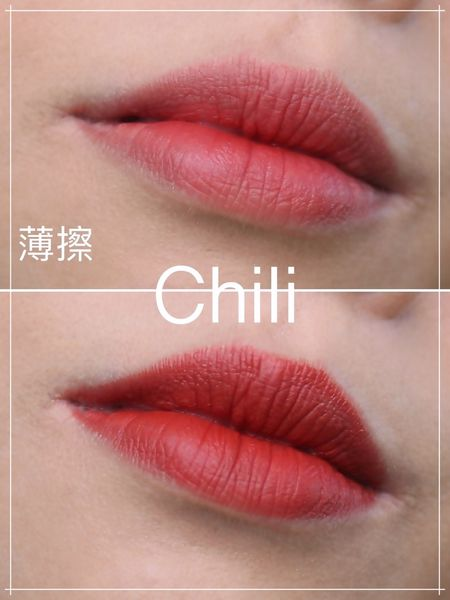 MAC 熱門姊妹色Chili & Marrakesh 比較