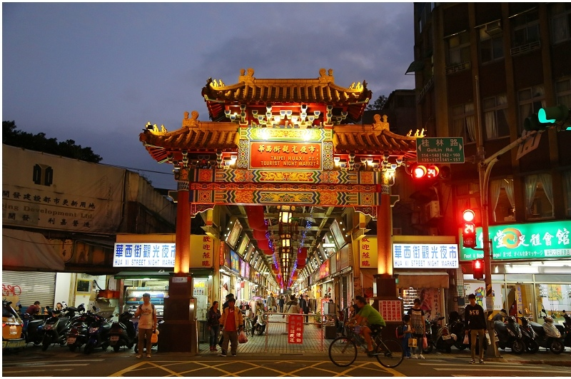 台北旅遊指南