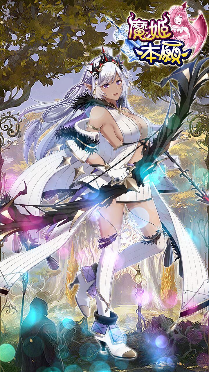▲「暗精靈女王」超越憎恨與復仇的嶄新蛻變!