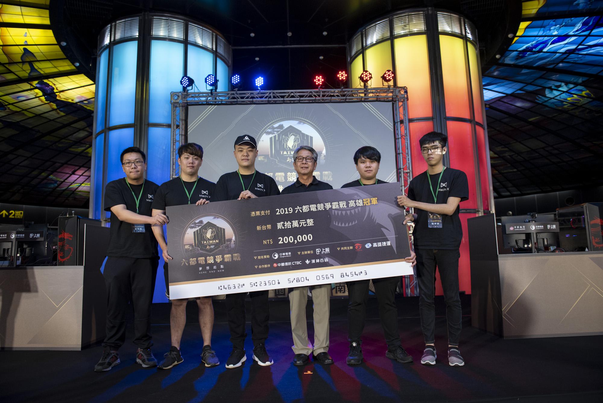 ▲「MachiX」贏得BO5賽事奪得20萬獎金。(攝影:李昆翰)