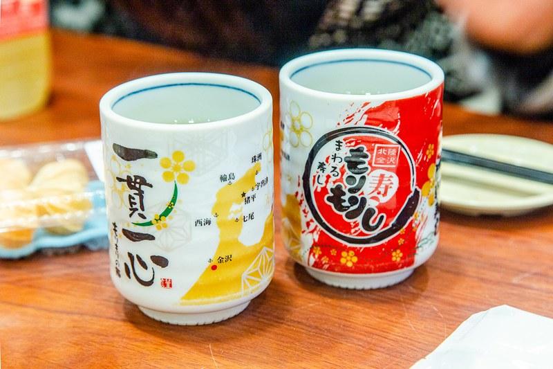 もりもり壽司(近江町店)