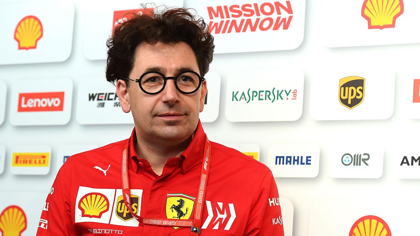 Ferrari:我們應該把重心擺在下壓力上