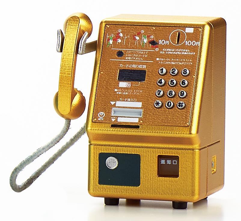 公衆電話ガチャ