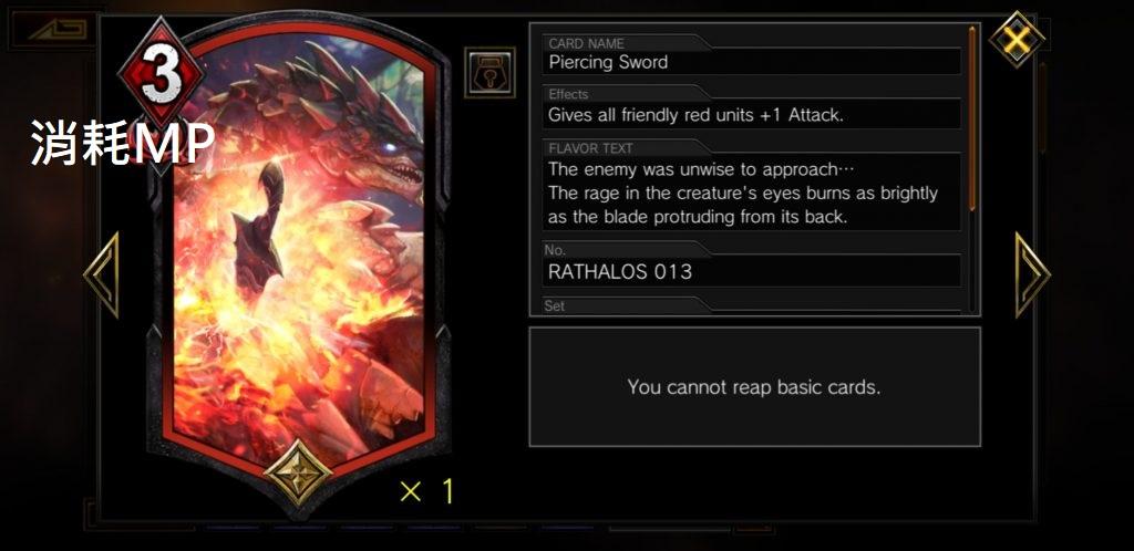 「行動卡牌」可以攻擊敵方生命力
