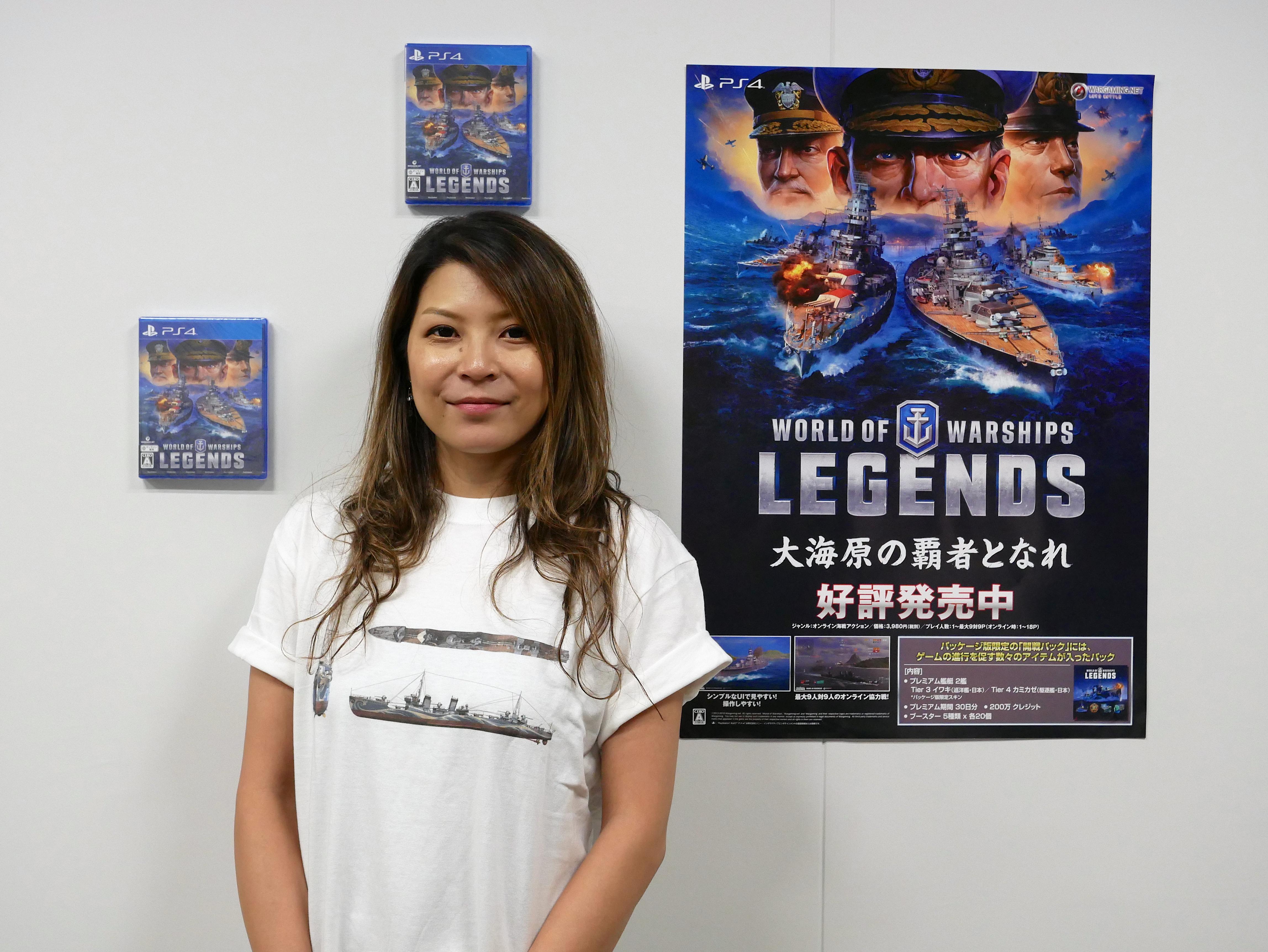 《戰艦世界:傳奇》亞太區發行製作人Yoko Sawai。