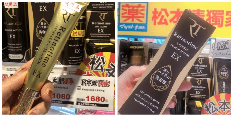 日本藥妝店,四隻隱藏版多功能精華神物,挑戰史上最白、最亮、最保濕的年輕肌膚!